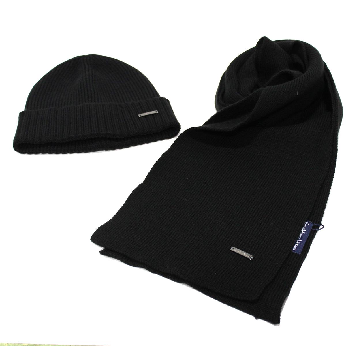 Set sciarpa e cappello uomo 100% ACRILICO in box GIAN MARCO VENTURI 79541  nero d1b7d247aafd